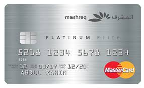 Mashreq - Platinum Elite Credit Card