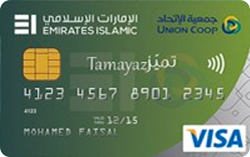Emirates Islamic - Union Coop Tamayaz Card