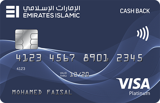 Emirates Islamic - Cashback Card