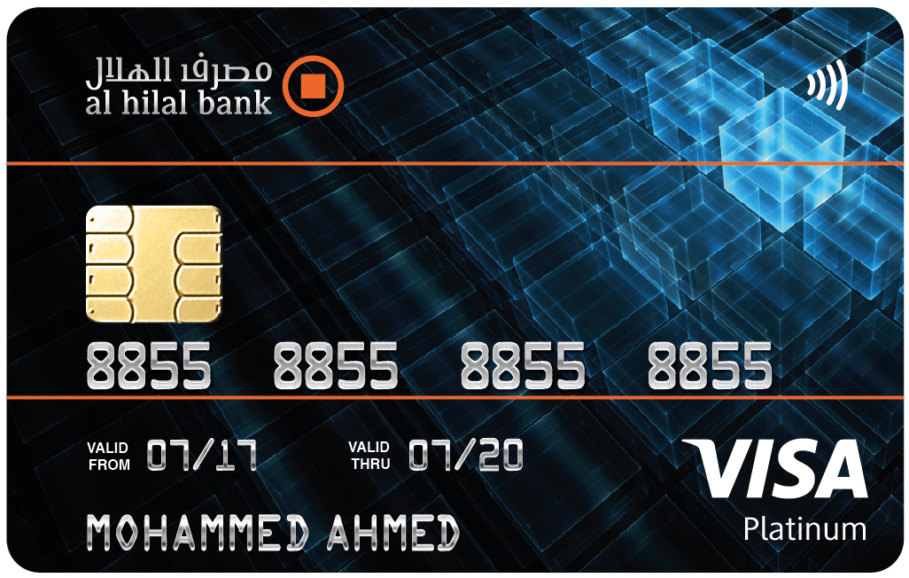 Al Hilal Bank - Smart Covered Platinum Card