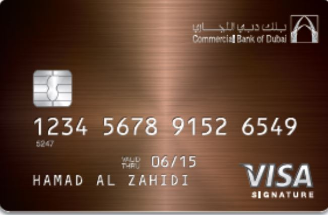 Commercial Bank of Dubai - Visa Signature Credit Card