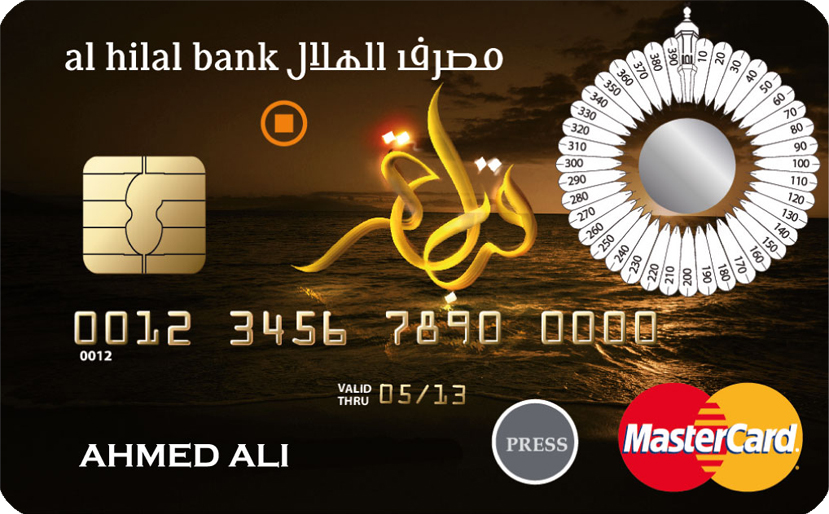 Al Hilal Bank - Qibla Credit Card