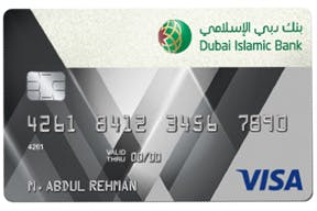 Dubai Islamic Bank - Prime Gold Credit Card