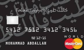 Mawarid Finance Falak Tayyeb World Murabaha MasterCard