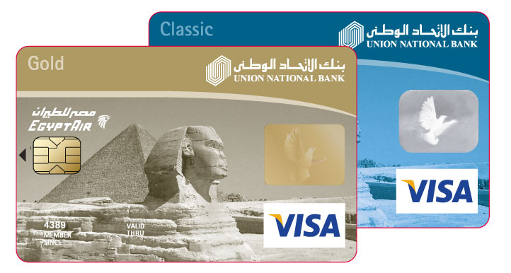 Union National Bank - Egypt Air Credit Card