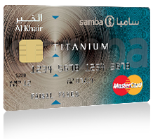 Samba - Alkhair Supercharged Titanium Credit Card