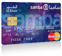 Samba - Platinum Shopping Alkhair Credit Card