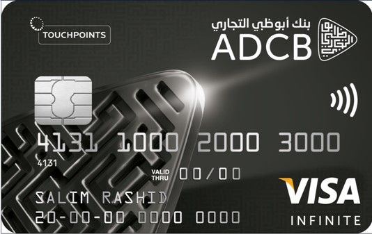 ADCB - Touchpoints Infinite Credit Card