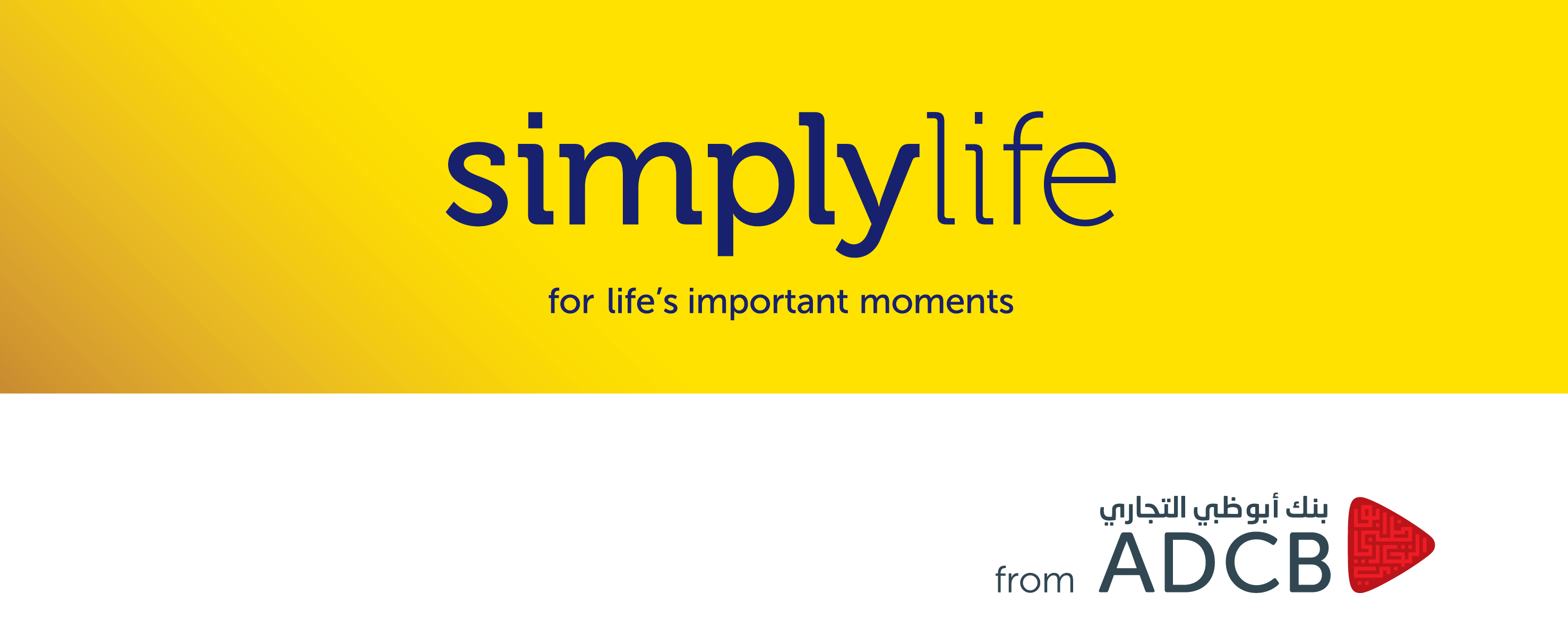 Simplylife - Car Loan from ADCB