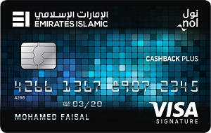 Emirates Islamic- Cashback Plus Credit Card