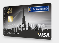 Emirates NBD - Go4it Platinum Credit Card