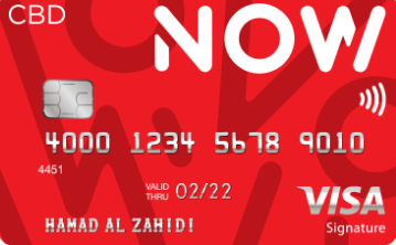 CBD NOW- NOW Visa Signature Credit Card