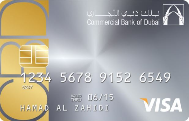 Commercial Bank of Dubai - Visa Platinum Card