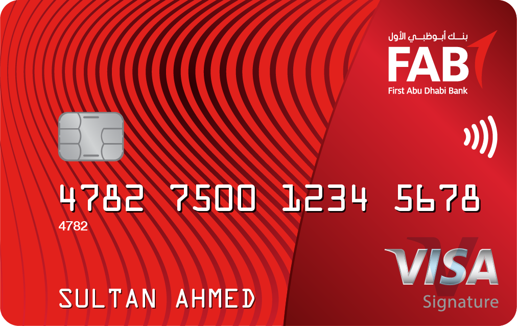 FAB - VISA Signature Credit Card