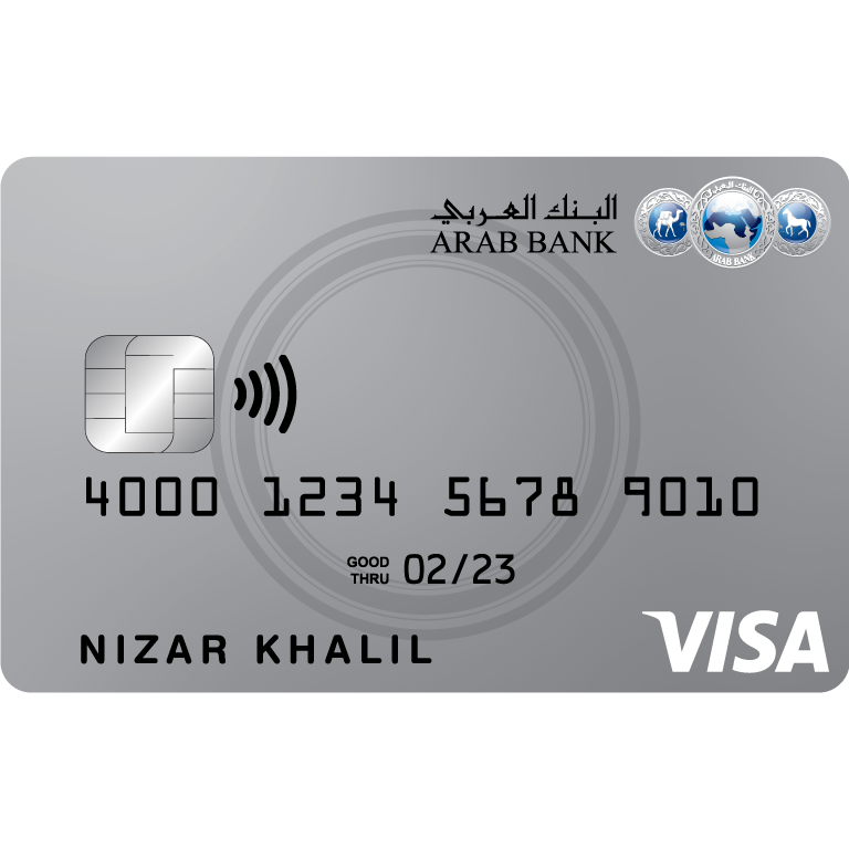 Arab Bank - Visa Classic Credit Card