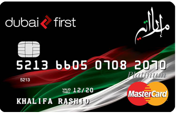 Dubai First - Emirati Card