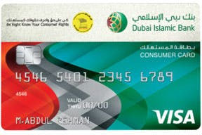 Dubai Islamic Bank - Consumer Reward Card