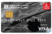 Emirates Islamic - Skywards Infinite Credit Card