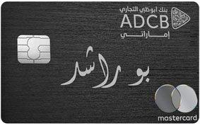 ADCB - Betaqti Credit Card (exclusively for UAE Nationals)