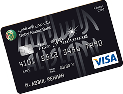 Dubai Islamic Bank - Al Islami Platinum Credit Card