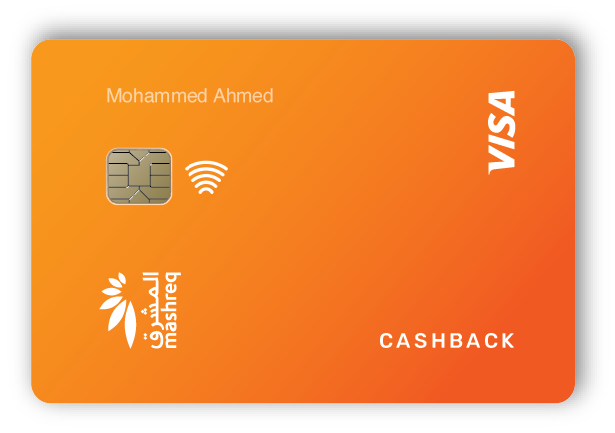 Mashreq Bank - Cashback Card