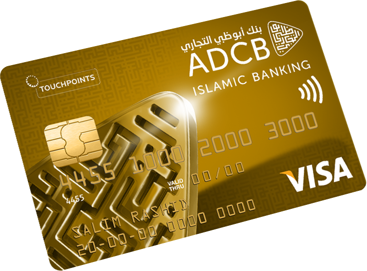 ADCB Islamic - TouchPoints Gold Card