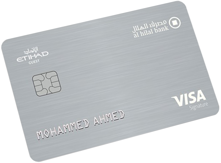 Al Hilal Bank - Etihad Guest Signature Credit Card